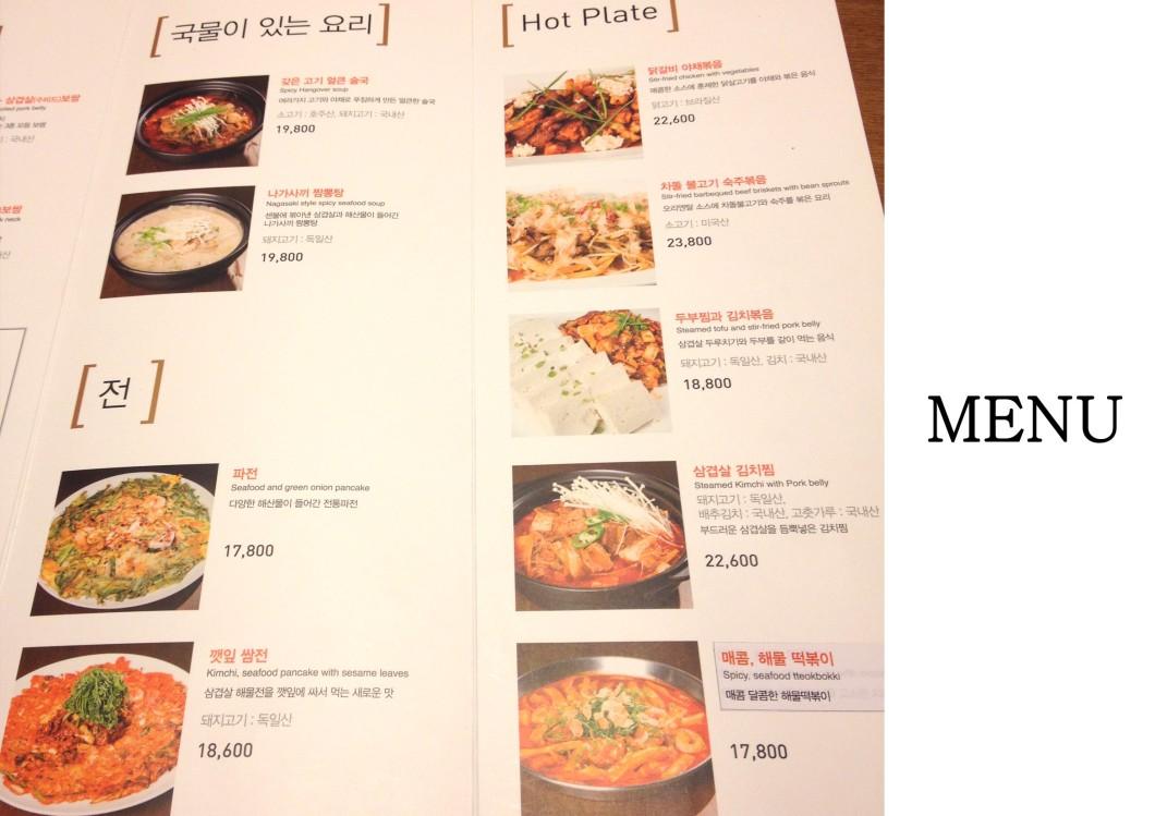 menu2 copy