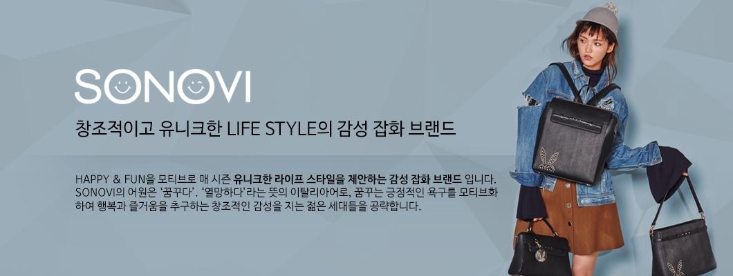 shop1_33_top_809131
